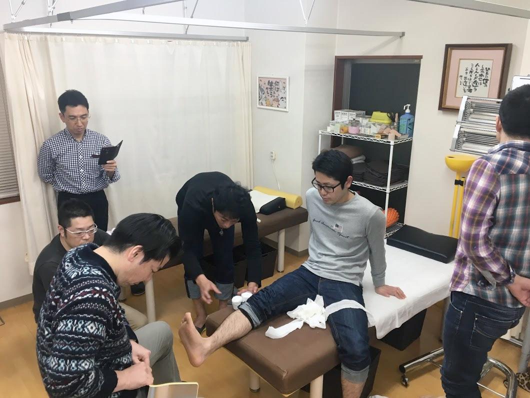 2017年3月6日(月)整骨院の予約状況