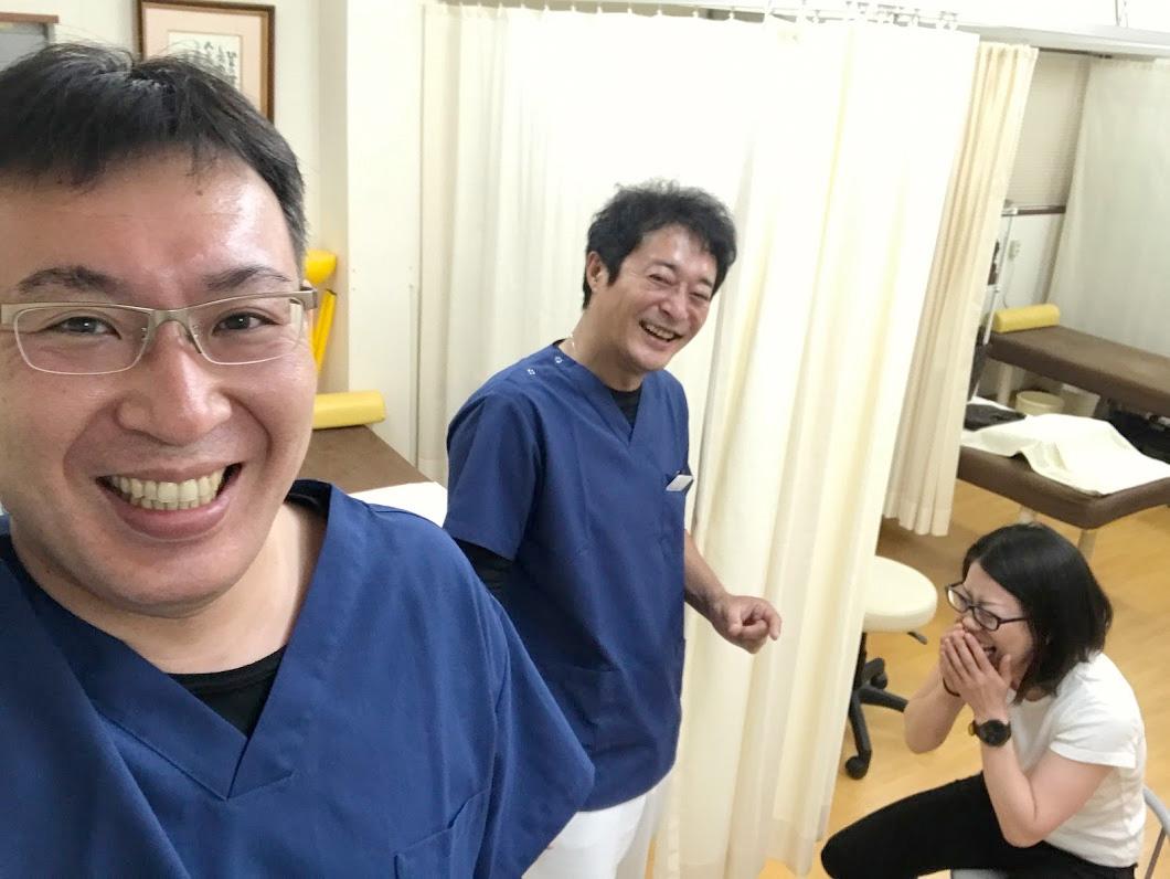 2017年5月30日(火)整骨院の予約状況
