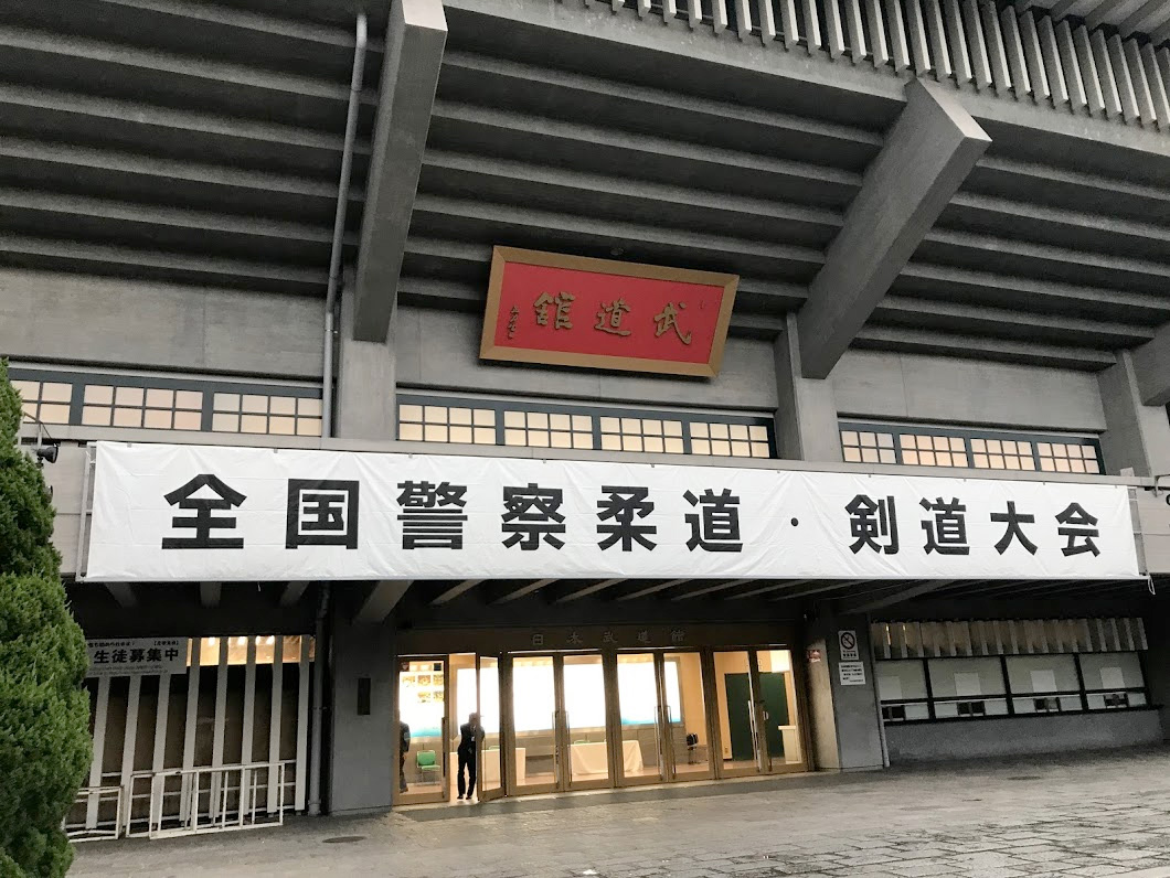 2017年10月18日(水)整骨院の予約状況