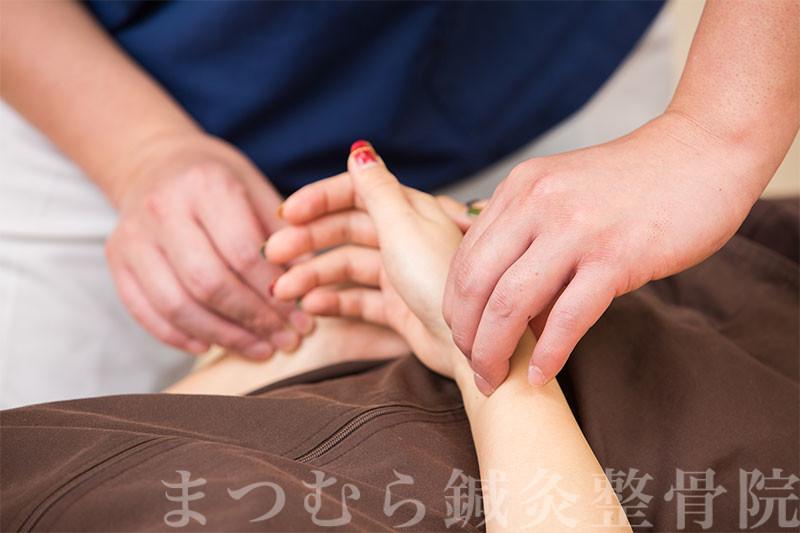 当院でおこなう主な東洋医学的鍼灸治療