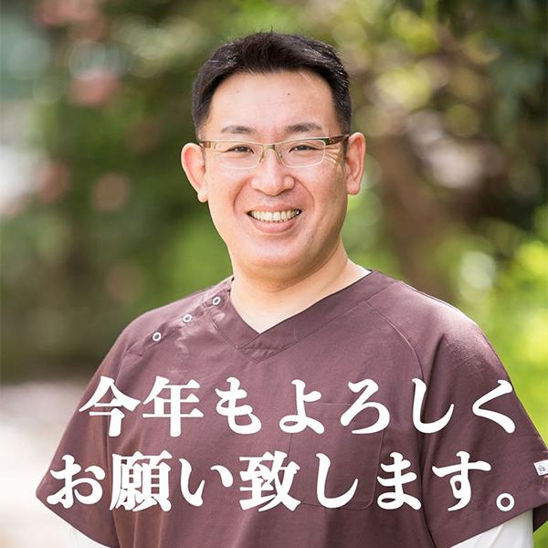 院長の松村です